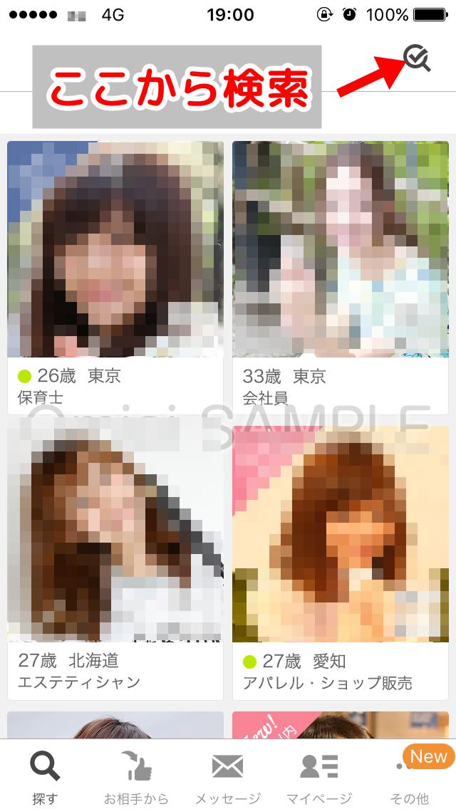 search02_fdate