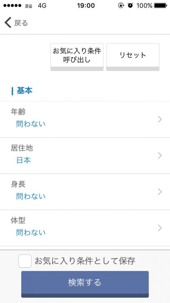 searchmenu